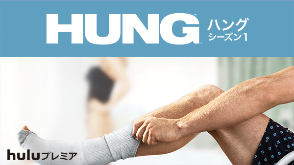 master_art_hung_s1